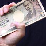 2015年 一年間の利息・配当金収入