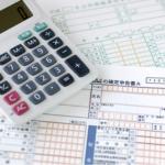 生命保険料控除の節税額試算~意外と低金利の貯蓄より魅力的!?