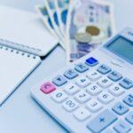 時間がない方の家計管理法、簡単残高管理