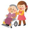 長生きリスクに備える|日本生命Gran Ageは加入する価値があるか?