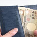 共働きの家計管理|お小遣いはいくらにするか?費目の範囲は?