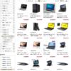 ふるさと納税で還元率が高く人気の家電・パソコンの探し方