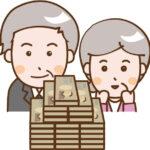 退職金の受け取り方|一時金か年金か?を考える上で重要な7つのポイント