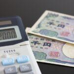 ループイフダンの米ドルスワップポイントが意外と高い