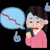 コロナによる無配・減配影響で、2021年の米国株配当金はどうなったか